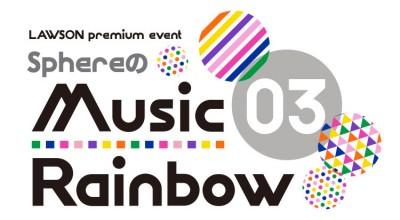 SphereのMusic Rainbow 03