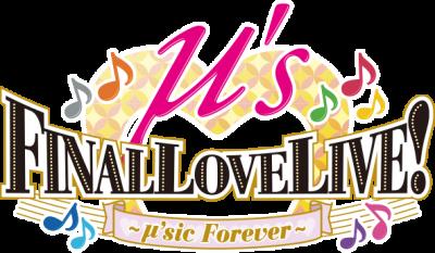 ラブライブ! μ's Final LoveLive!~μ'sic Forever♪♪♪♪♪♪♪♪♪~