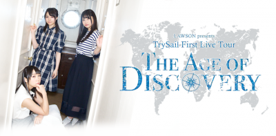 """TrySail First Live Tour """"The Age of Discovery"""""""