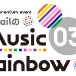 TrySailのMusic Rainbow 03