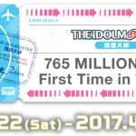 THE IDOLM@STER 765 MILLIONSTARS First Time in TAIWAN