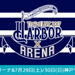 TrySail Live 2017 Harbor × Arena