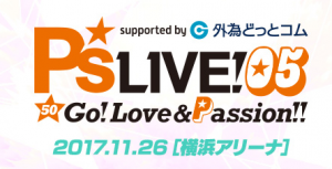 P's LIVE!05 Go! Love&Passion!!