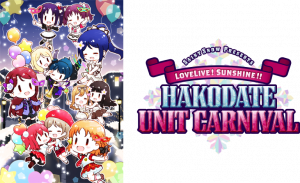 Saint Snow PRESENTS LOVELIVE! SUNSHINE!! HAKODATE UNIT CARNIVAL