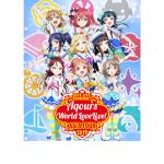 LOVE LIVE! SUNSHINE!! Aqours World LoveLive! ASIA TOUR 2019