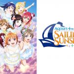 ラブライブ! サンシャイン!! Aqours 4th LoveLive! ~Sailing to the Sunshine~